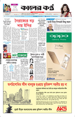 Front Page 30-05-2016