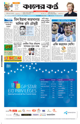 Front page 28-06-2016