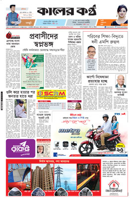Print Edition-18-02-2018