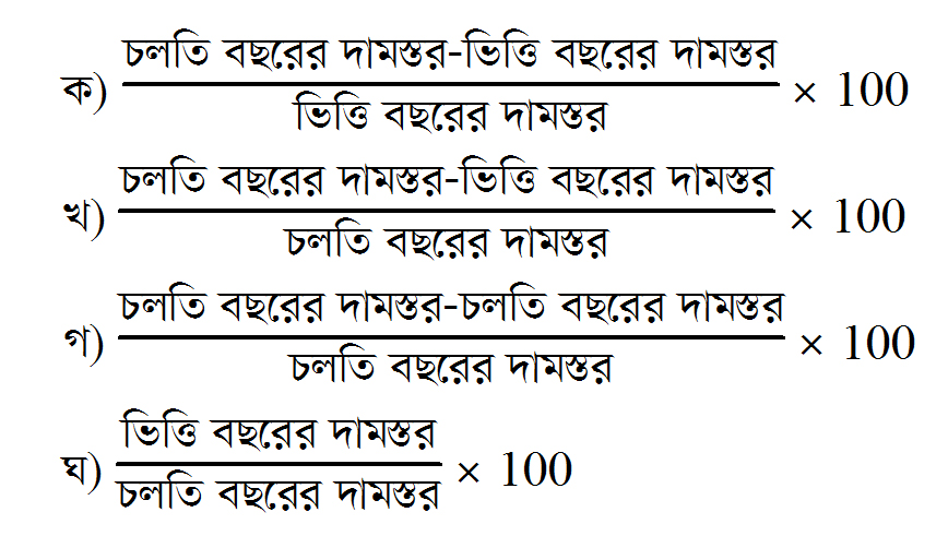 bangladesh standard testing institute bsti and Issuance of bsti standard certificate serial  bangladesh standard and testing institute (bsti) the following form/s are used in this procedure title description.